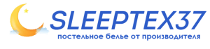 SLEEPTEX37.RU (СЛИПТЕКС)